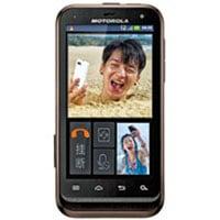Motorola DEFY XT535 Mobile Phone Repair