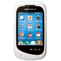 Motorola EX232 Mobile Phone Repair
