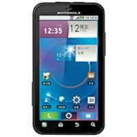 Motorola MOTO ME525 Mobile Phone Repair