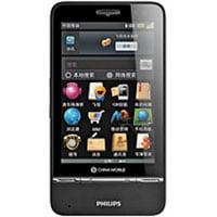 Philips V900 Mobile Phone Repair