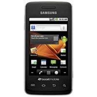 Samsung Galaxy Prevail Mobile Phone Repair